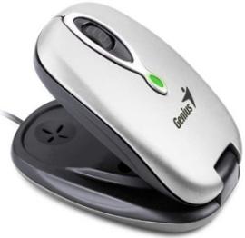 позвони мне на мышь